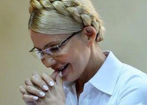 Тимошенко посадили. На 7 лет.
