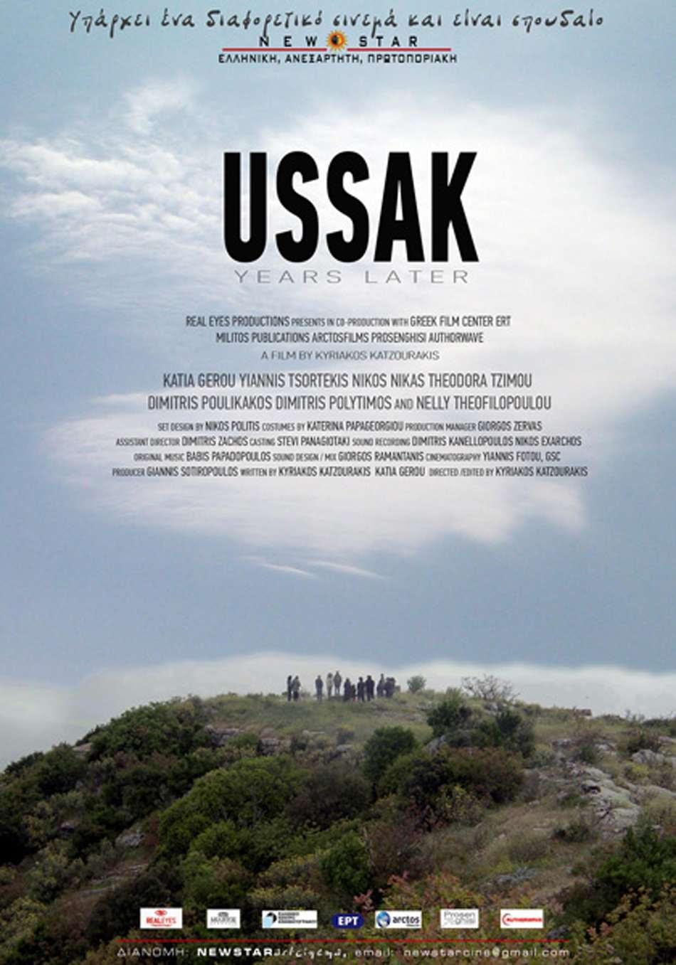 USSAK... χρόνια μετά  Poster Πόστερ