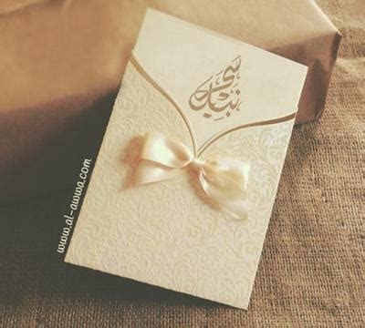 Where to Buy Your Wedding Invitations From in Amman