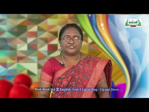 2nd  English Work book Look and say Let us say - Let us Sing  Up Down Unit 1 Kalvi TV
