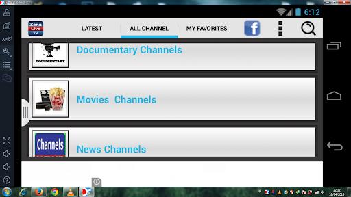 جديـــــــــــد!! تطبيق Zona Live TV لمشاهدة القنوات (Bein Sports) يدعم MX Player