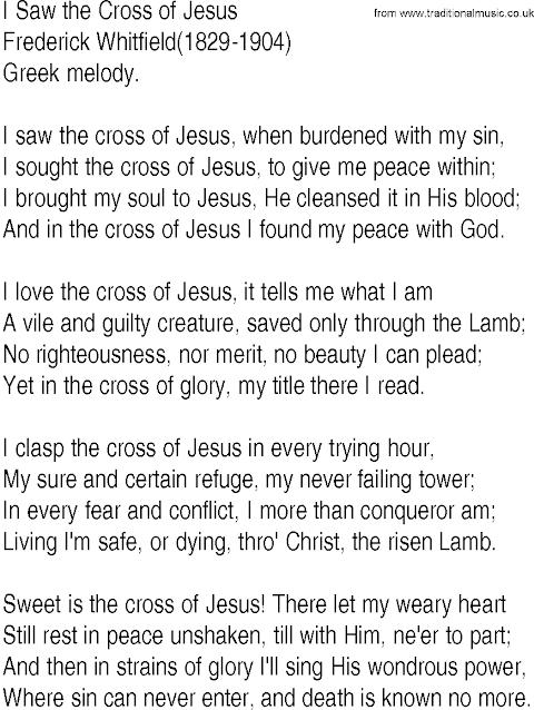 Glory Be To God He Saw Me Lyrics