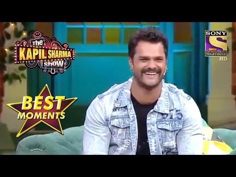 Nirahua ने बताया Khesari का मजेदार किस्सा | Amrapali | Rani Chatterjee | The Kapil Sharma Show  | Best Moments