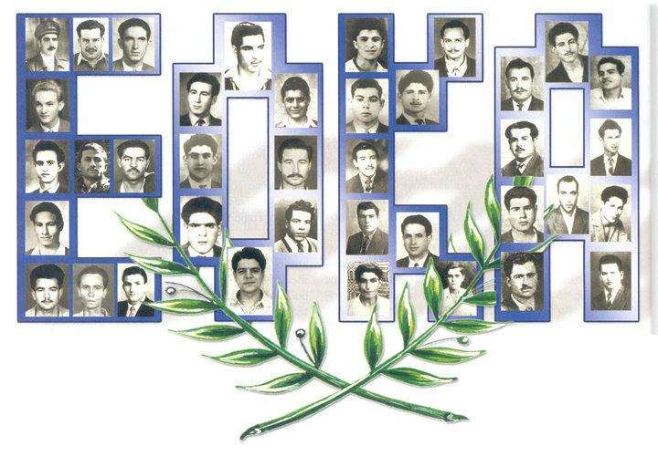 1η Απριλίου 1955 ήτα η αφετηρία ενός ηρωικού έπους
