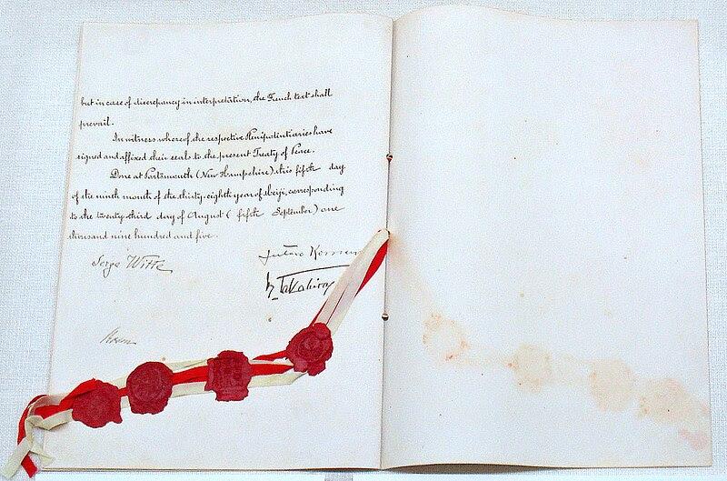 File:Japan Russia Treaty of Peace 5 September 1905.jpg