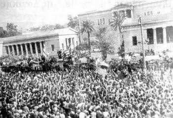 Συλλαλητήριο της ΕΛΜΕ Λακωνίας και μαθητών για την επέτειο του Πολυτεχνείου