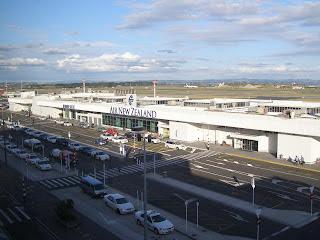 Air New Zealand terminal