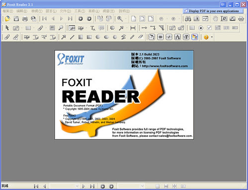 foxit reader.png