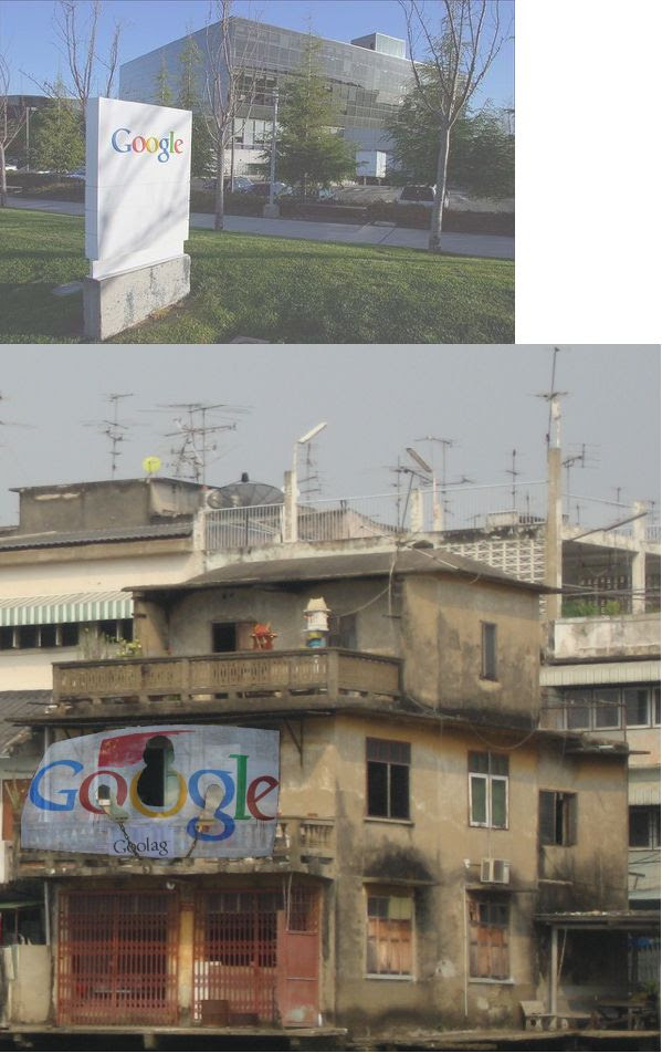 1-Google Headquarters in the Third World