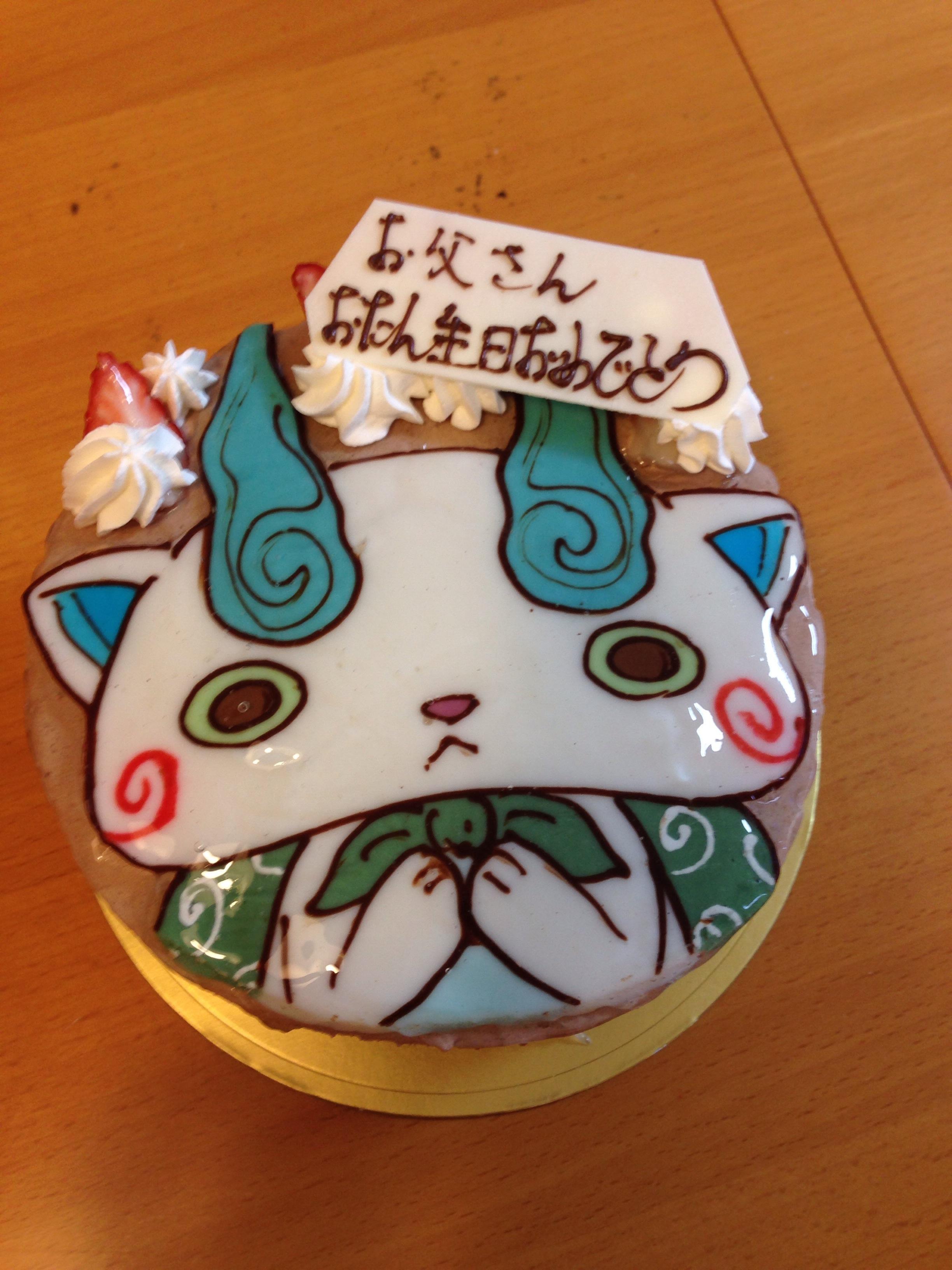コマさん 子どもからリクエスト誕生日に妖怪ウォッチケーキ 作る