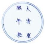 KangxiMk29