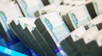 Кабмин направил 2,5 млрд рублей на поддержку бюджетов трёх регионов