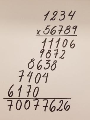 3 Asombrosas Maneras En Las Que Se Puede Multiplicar Dibujando Tele 13