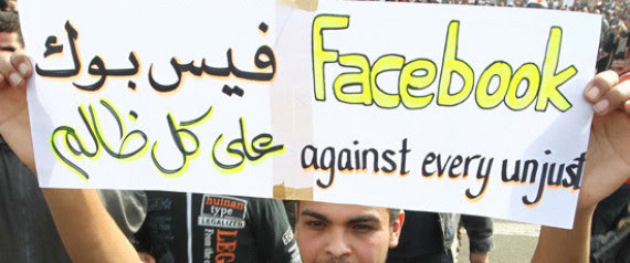 Egypt Facebook Revolution