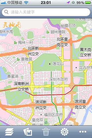 手机版天地图评测