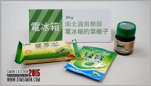 台灣綠藻20-1.jpg