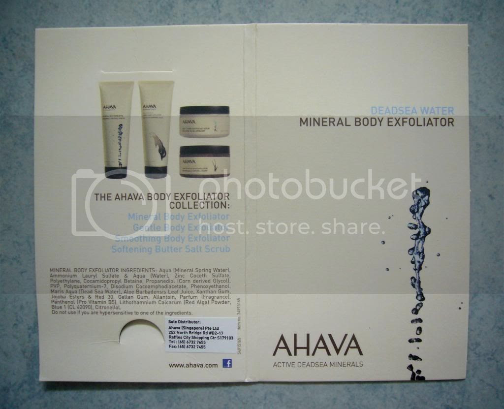 photo AhavaMineralBodyExfoliator03.jpg