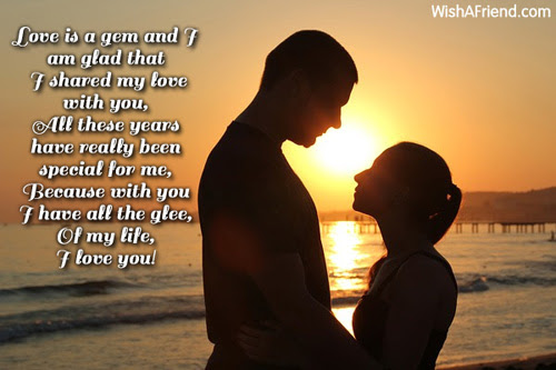 Love Is A Gem And I Love Message For Husband