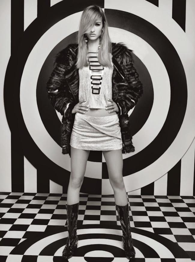 Karl Lagerfeld 'Pop Couture' Numéro 4