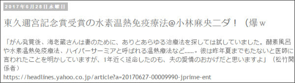 http://tokumei10.blogspot.com/2017/06/blog-post_520.html