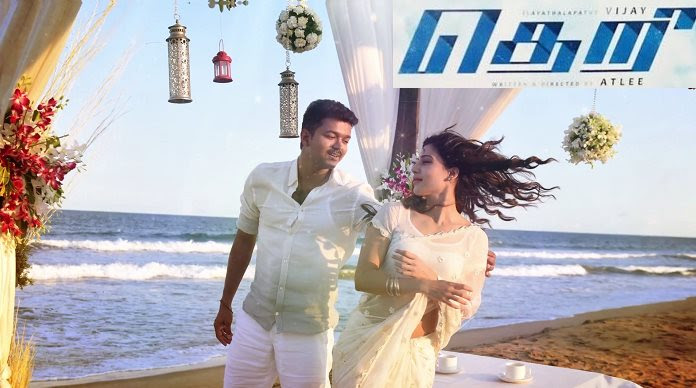 'Theri' tickets, distributors pressurizing theatre owners to hike ticket price