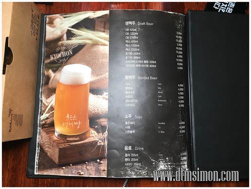 橋村炸雞09