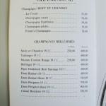 シャンパン、ヴィンテージシャンパン