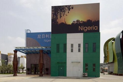 nigeria-pavilion-shanghai-2010