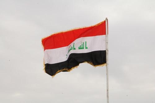 نتيجة بحث الصور عن العلم العراقي