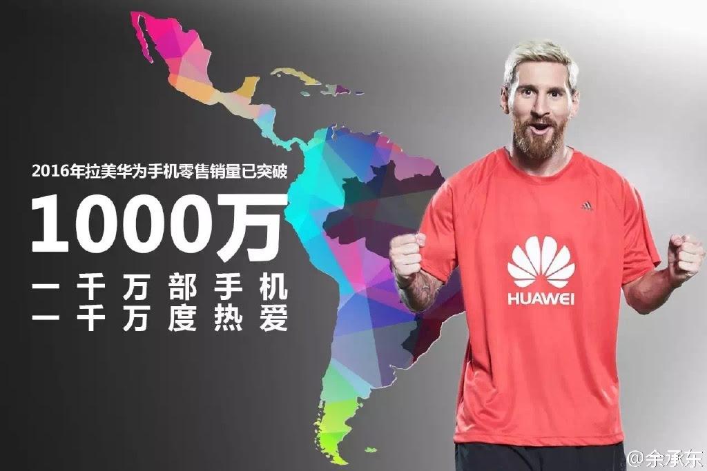 هواوي تبيع 10 مليون هاتف في أمريكا الجنوبية