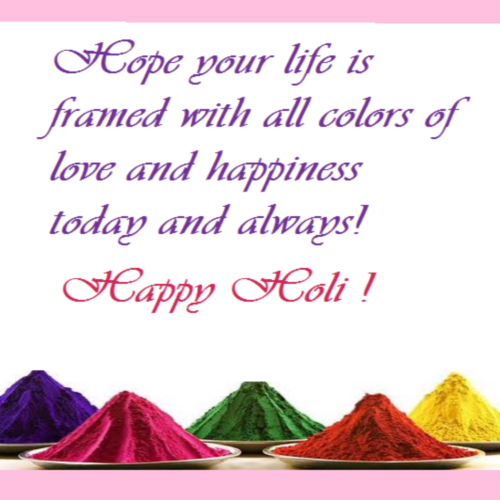 Wish Happy Holi Free Friends Ecards Greeting Cards 123 Greetings
