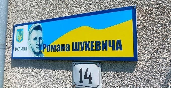 На Украине фашизма нет