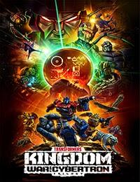 Transformers: War for Cybertron Season 3 (Dub) Episode 6
