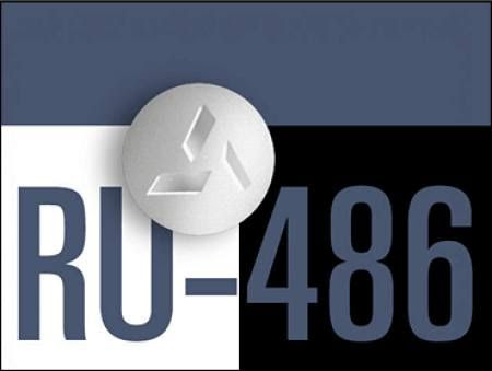 Con las dificultades médicas y éticas del aborto químico se está promoviendo su incremento realizándolo por telemedicina, sin acudir a una clínica abortista