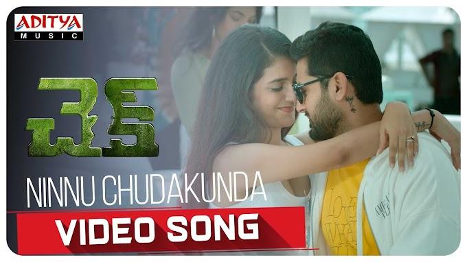 Ninnu Chudakunda Lyrics - Check Lyrics in English and Telugu