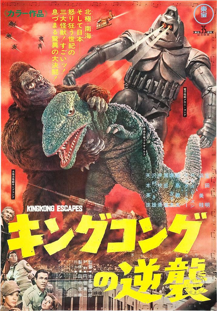 King Kong Escapes (Toho, 1967)
