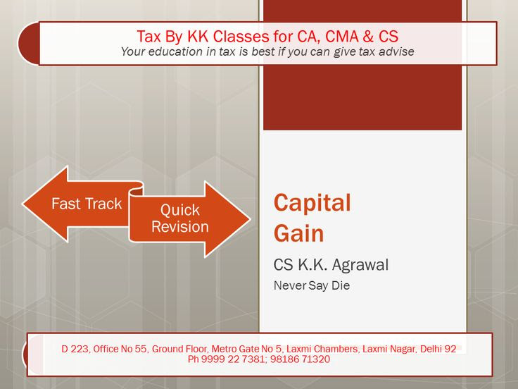 Fast track quick revision of capital gain