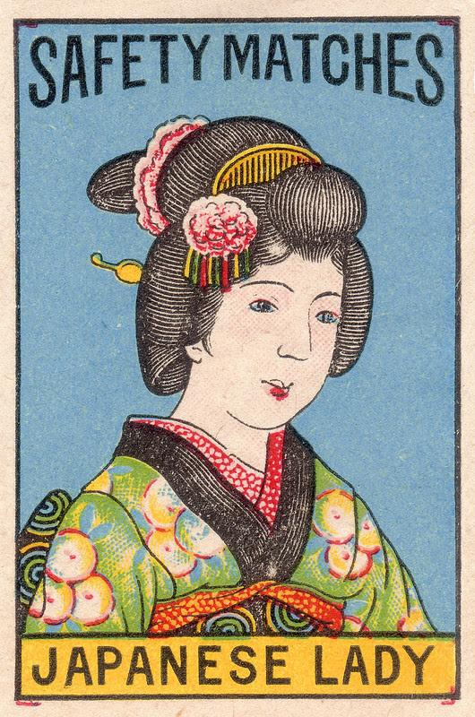 japanese lady001