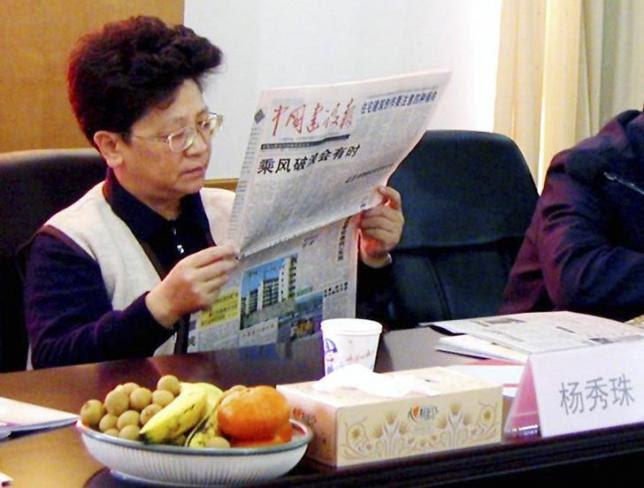 """Hình ảnh Tiết lộ về chiến dịch """"Lưới trời"""" săn quan tham của Trung Quốc số 1"""