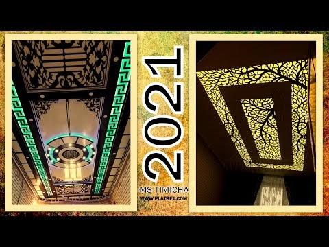 interior design cnc router  plafond platre maroc تركيب ديكور خشب ليزر سي...