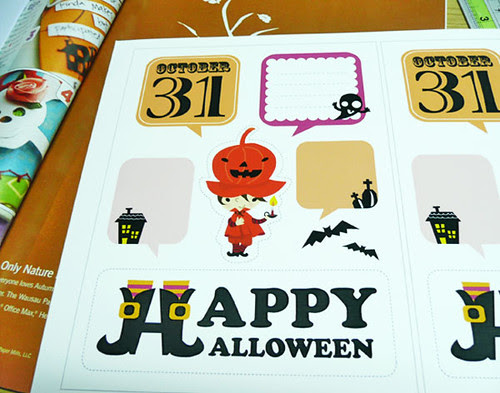 What I am doing now : Halloween project