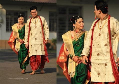 #marathi #bride   marathi wedding   Indian wedding bride