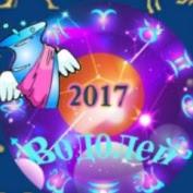Гороскоп на 2017 год по месяцу рождения - женщины
