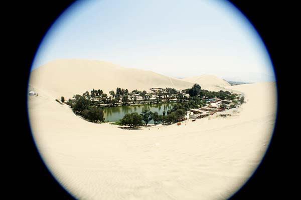 perierga.gr - Ένα καταπράσινο νησί σε μια θάλασσα... άμμου!