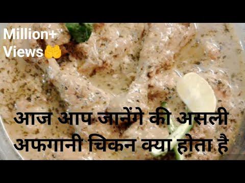 Chicken Recipes Easy Hindi | 13 Recipe Video Tube