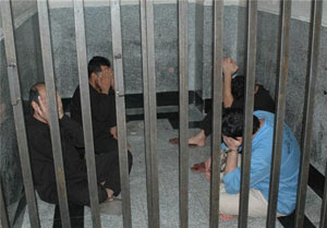 Iran: Men arrested in a party
