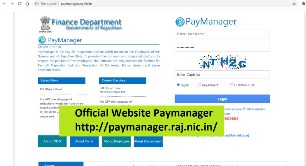 Download राजस्थान कर्मचारी वेतन पर्ची