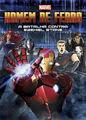 Homem de ferro: a batalha contra... | filmes-netflix.blogspot.com