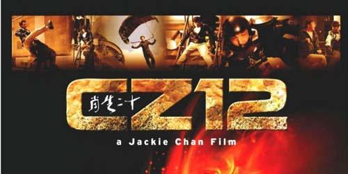 Film Chinese Zodiac