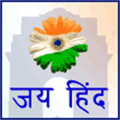 Hindi Independence Day (India) Cards, Free Hindi